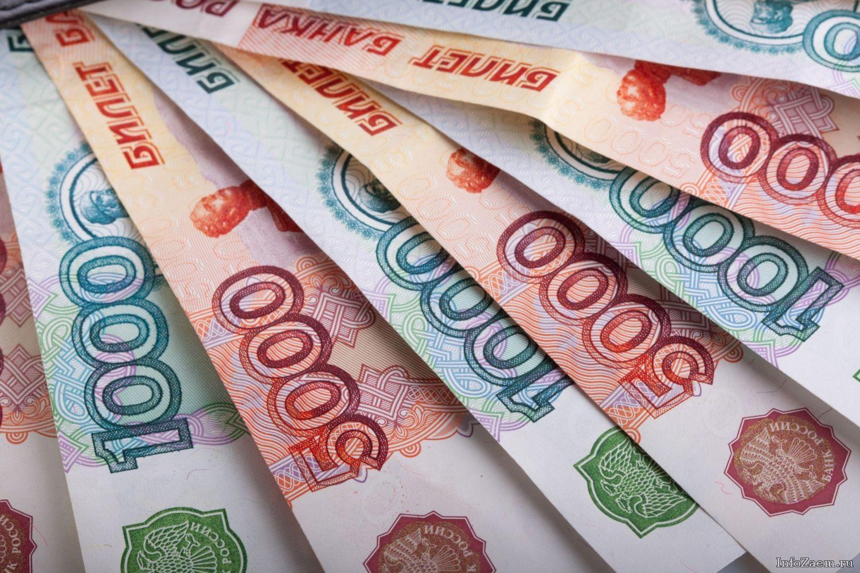 Как выгодно сделать вклад в рублях