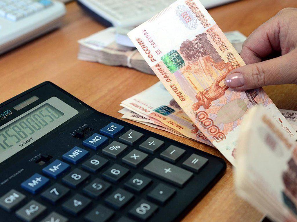 Встречайте три новых платежа с зарплаты!