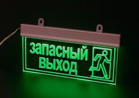 75-я колонна МЧС сгуманитарной помощью отправилась вДонбасс